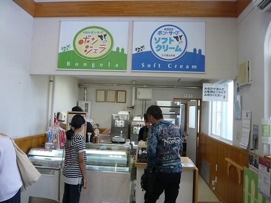 ミルク工房ボン・サーブ 一番人気はやっぱりみるくソフトクリーム