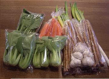 むらおこし拠点館フラット 新鮮な季節の野菜