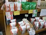 道の駅みさわ「くれ馬ぱ~く」 2種類のごぼう茶を販売しています