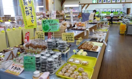 道の駅よこはま「菜の花プラザ」 豊富な商品