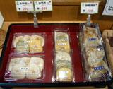 道の駅ひろさき「サンフェスタいしかわ」 店内の様子