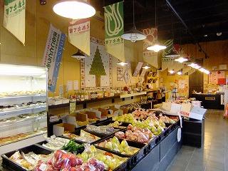 板柳町農産物直売アンテナショップ「とれたて市」