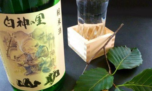 西目屋村の地酒 日本酒純米酒「山助(さんすけ)」