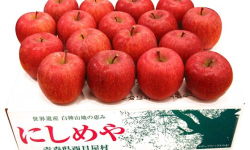 秋限定で販売される「白神山地りんご」