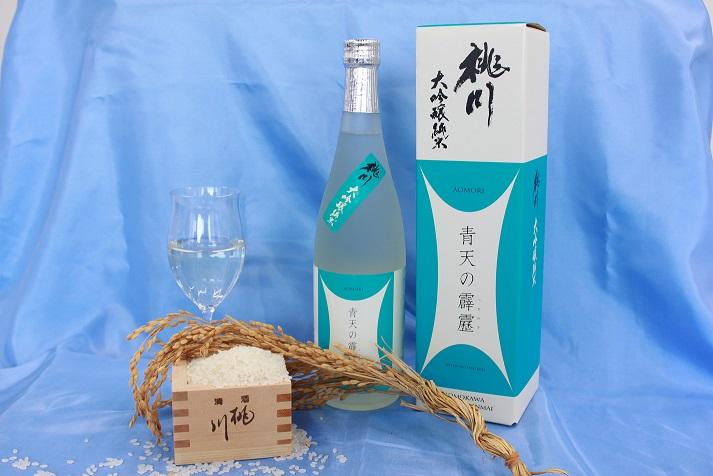 青天の霹靂 桃川大吟醸純米