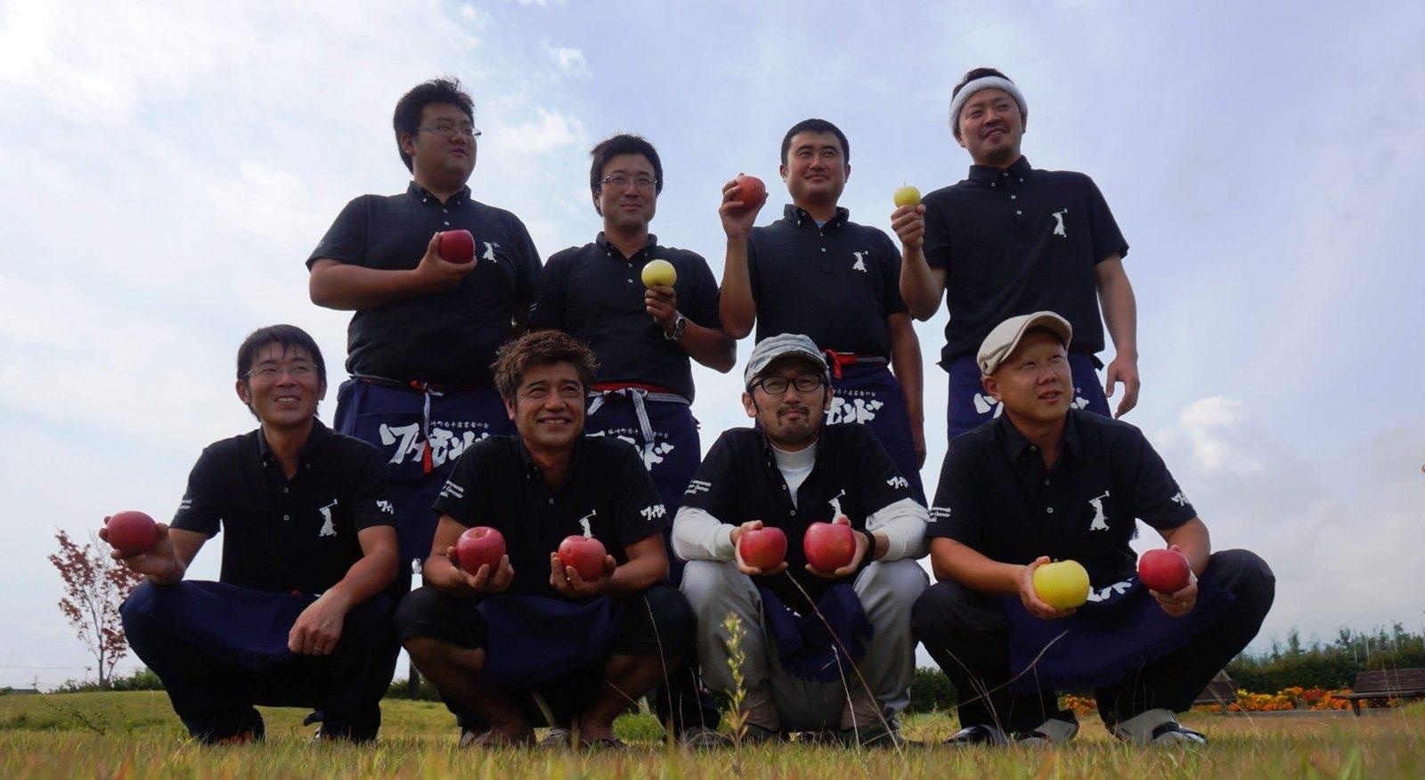 産地めぐり2018年4月号 『藤崎町若手農業者の会ワゲモンド』