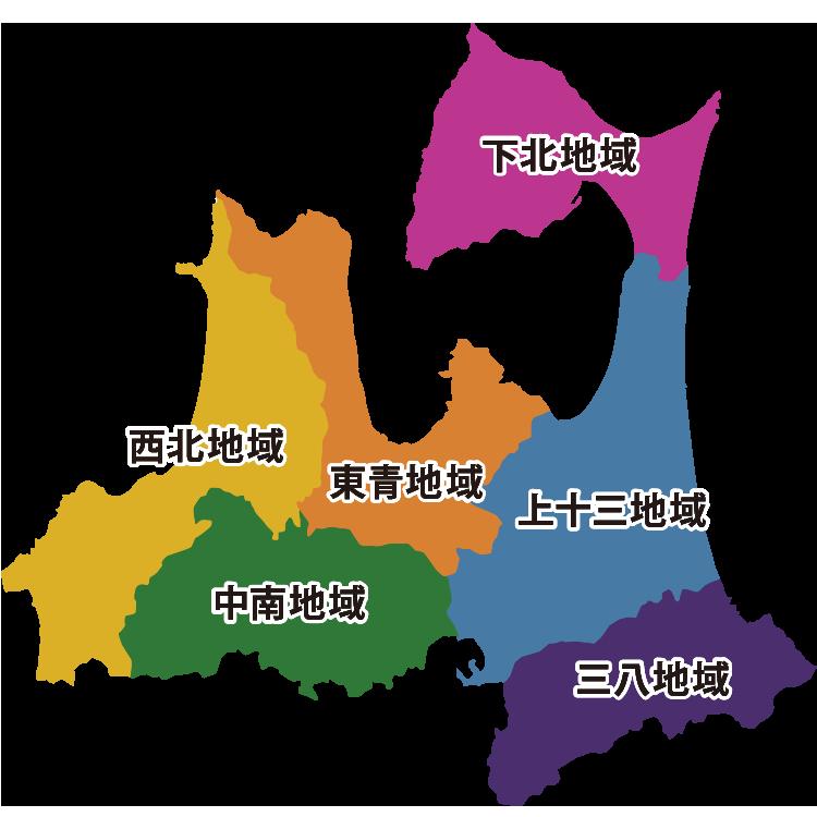 青森県の産地直売所