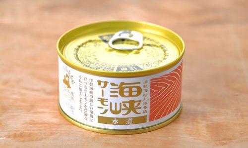 海峡サーモン水煮缶