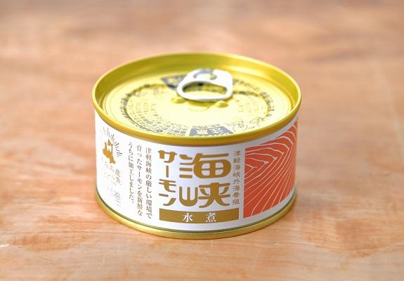 海峡サーモン水煮缶(2018年8月)