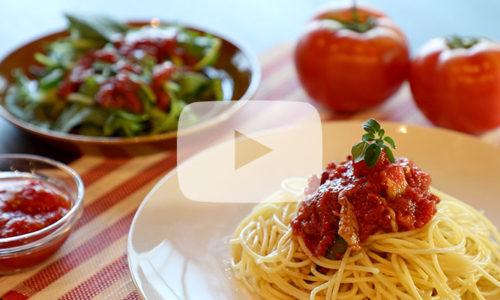 【トマト】栄養丸ごと!手軽に「トマトソース」