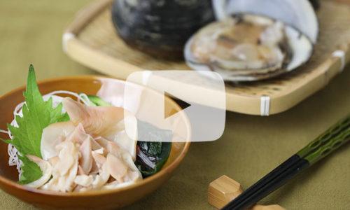 【ホッキ貝】ホッキの甘みと食感を生かすさばき方