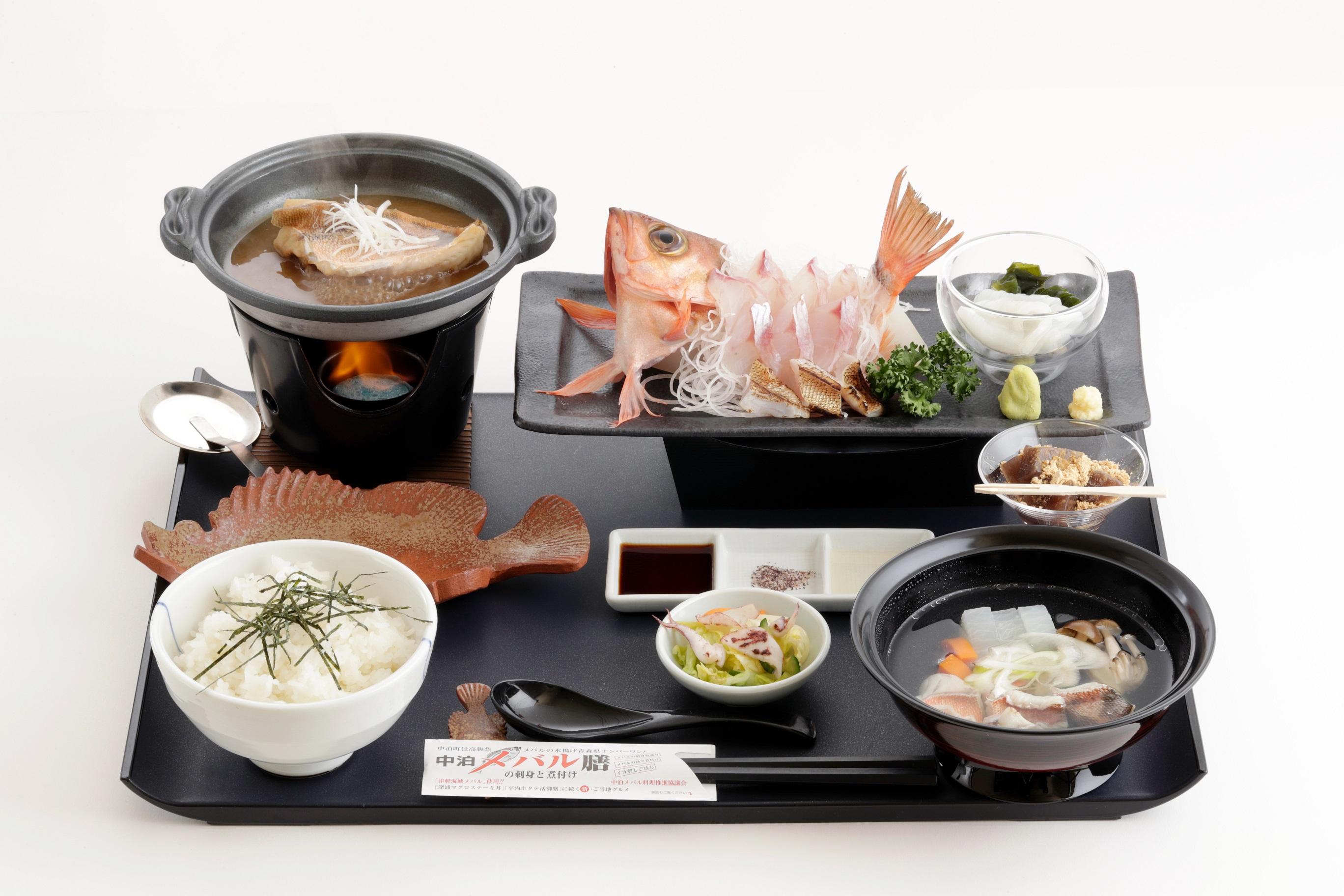 あおもりご当地食めぐり 奥津軽食のエリア 中泊メバルの刺身と煮付け膳