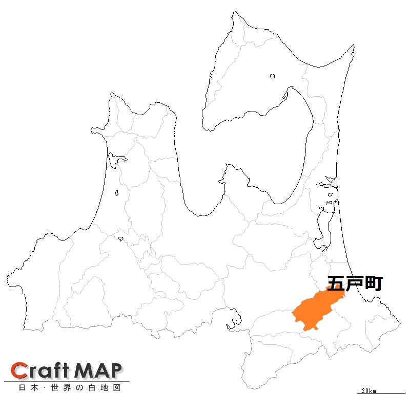 五戸町 地図