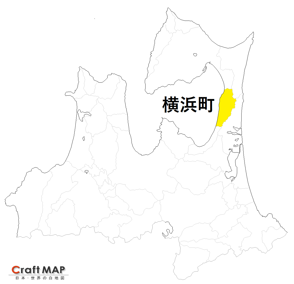 青森県横浜町