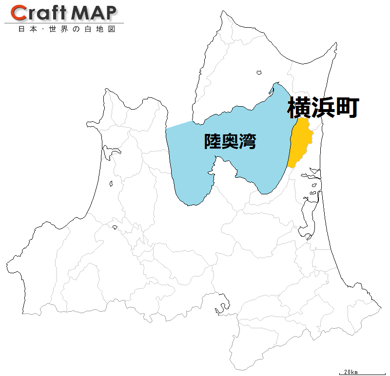 横浜町 地図