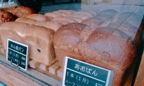 県産小麦「ゆきちから」を美味しいパンで味わって!