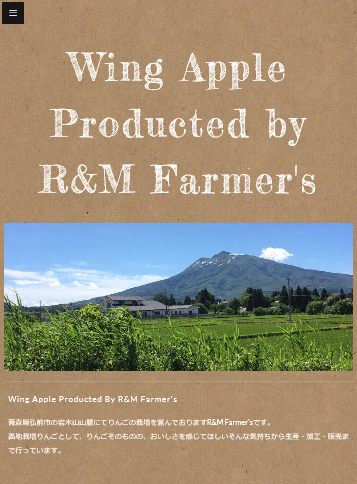 Wing Apple Producted By R&M Farmer's