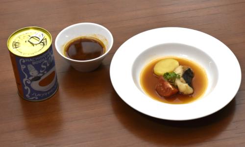 「八戸ブイヤベーススープ」で、期間限定・現地だけの味をご家庭でも!