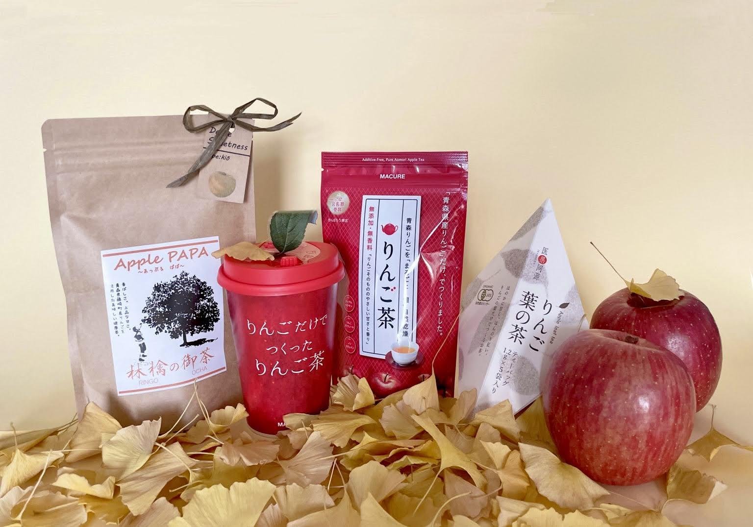 原材料はりんごだけ!青森りんごでできたお茶